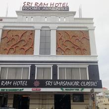 Sriram Hotel in Tirunelveli