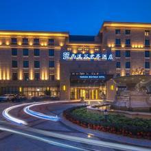Ssaw Boutique Hotel Hangzhou Xixi Wetland in Hangzhou