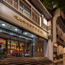 Ssaw Boutique Hotel Nanjing Yebo Qinghuai Theater in Nanjing