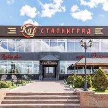 Stalingrad Hotel in Volgograd