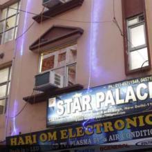 Star Palace (unit Of Guru Kirpa Hospitality) in New Delhi