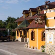 Stara Vodenica in Miljana
