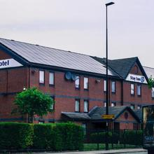 Stay Inn Manchester in Manchester