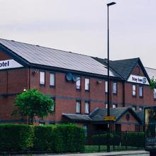 Stay Inn Manchester in Manchester