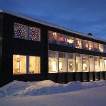 STF Hemavans Fjällcenter in Hemavan