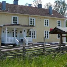 STF Lönneberga Vandrarhem in Hultsfred