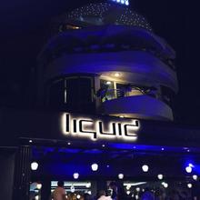 Su Hotel in Ohrid