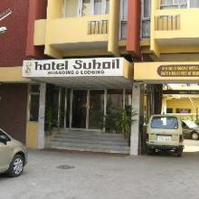 Hotel Suhail in Secunderabad