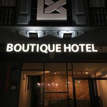 Suite 18 Boutique Hotel in Kuala Terengganu