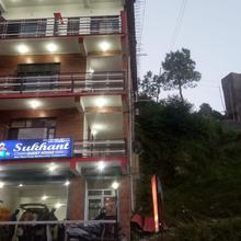 Sukhant Guest House in Khajjiar