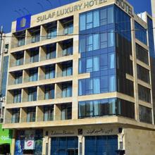 Sulaf Luxury Hotel in Amman