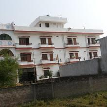 Suma Guest House in Gaya