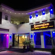 Sumanglam Hotel And Banquet in Gajraula