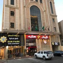 Sun Park Hotel Suites in Jiddah