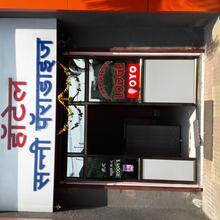 Sunny Paradise Hotel in Navi Mumbai