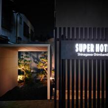 Super Hotel Shinagawa Shinbanba in Kawasaki