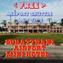 Suratthani Airport Mini Hotel in Surat Thani