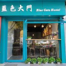 Suzhou Blue Gate Youth Hostel in Suzhou