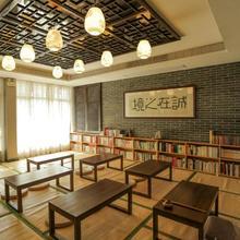 Suzhou Hezizai Guest House in Suzhou