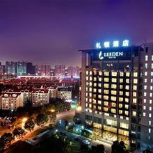 Suzhou Leeden Hotel in Suzhou