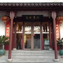 Suzhou Liu Xiang Inn in Suzhou