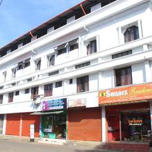 Swades Residency in Mundakayam