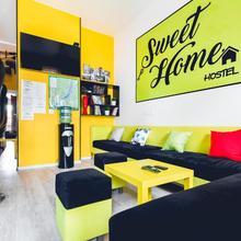 Sweet Home Hostel in Irkutsk