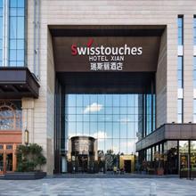 Swisstouches Hotel Xi'an in Xi'an