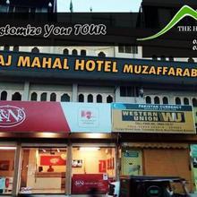 Taj Mahal Hotel Muzaffarabad in Muzaffarabad