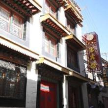 Tashitakge Hotel Lhasa in Lhasa