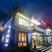 Tea Explore Inn in Hangzhou