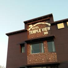 Temple View Inn in Kiratpur