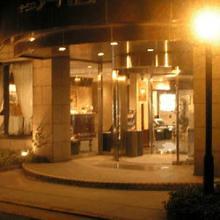 Terminal Art Inn in Niigata