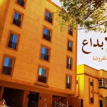 Tharaa Al Ebdaa in Jiddah