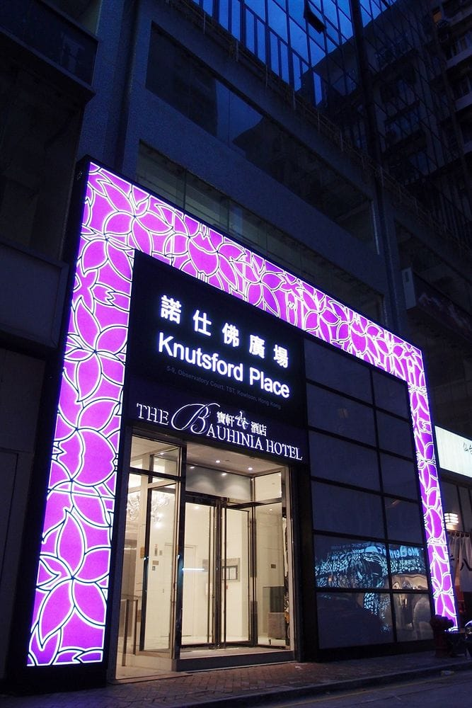 The Bauhinia Hotel - Tsim Sha Tsui in Hong Kong