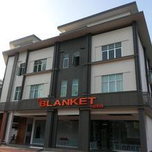The Blanket Hotel Seberang Jaya in George Town
