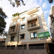The Bouvice in Bengaluru