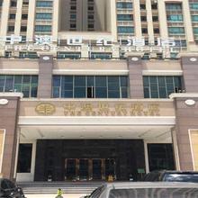 The Century Hotel in Zhuhai