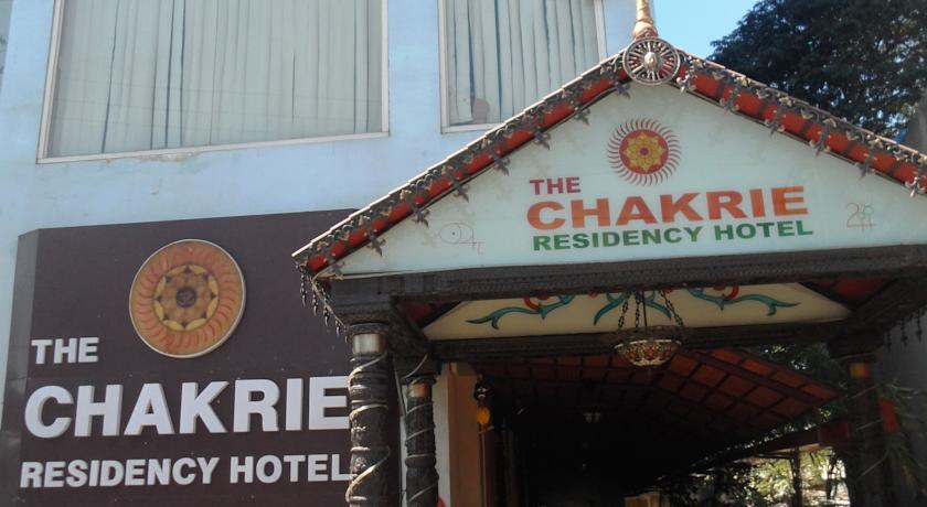 The Chakrie Residency Hotel in Tirupati