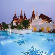 The Dhara Dhevi Chiang Mai in Chiang Mai