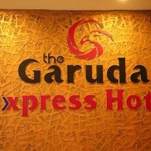 The Garuda Express in Thanniyam