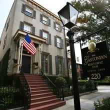 The Gastonian, Historic Inns Of Savannah Collection in Savannah
