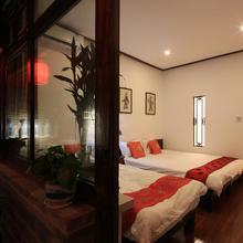 The Great Wall Courtyard Hostel in Balidian
