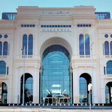 The Hotel Galleria By Elaf in Jiddah