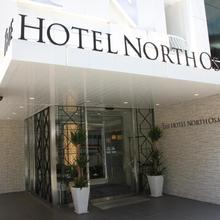 The Hotel North Osaka in Osaka