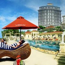 The Imperial Hotel Vung Tau in Vung Tau