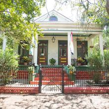 The Lookout Inn in New Orleans