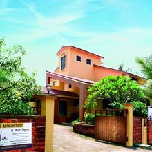 The Mango Villa in Ratnagiri
