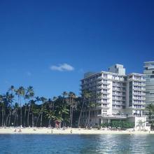 The New Otani Kaimana Beach Hotel in Honolulu