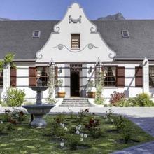 The Oak & Vine Luxury Guest House in Cape Town